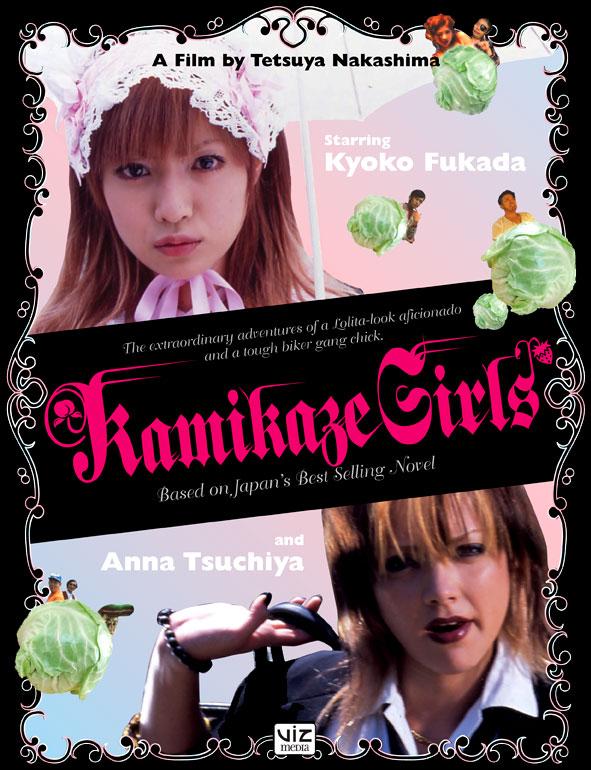 Telona.org: Baixar Filme Kamikaze Girls DVDRip Legendado grátis